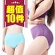 【JS嚴選】*名模最愛*台灣製竹炭輕機能輕塑中腰美臀內褲(10件組)