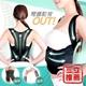 【JS嚴選】竹炭可調式多功能調整型美背帶(送護膝+護腕)-電