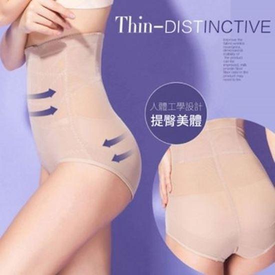 圖片 【JS嚴選】八位交叉人魚曲線美臀褲