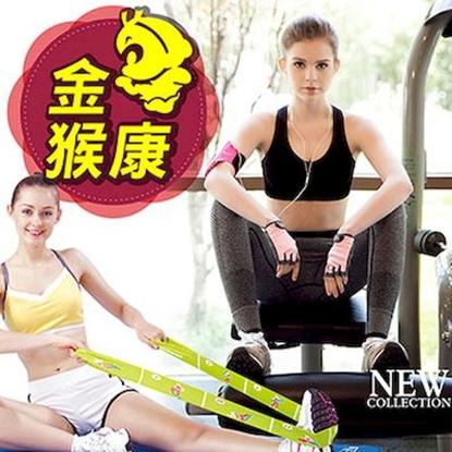 圖片 【JS嚴選】金猴康修身窈窕機能顯瘦運動健身瑜珈美體褲(瑜珈褲+瑜珈帶)