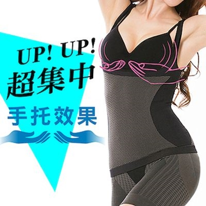 圖片 【JS嚴選】台灣製爆乳纖腰竹炭雙托美胸衣(竹炭托胸衣二件組)