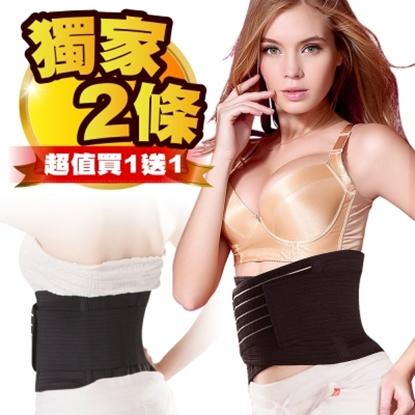 圖片 【JS嚴選】*買一送一*可調式塑身束腹體雕護腰帶_超值2條組(B05腰帶*2條)