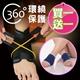 【JS嚴選】外銷歐美可調式竹炭專業活動護踝(宜AS5102送透氣護踝B)