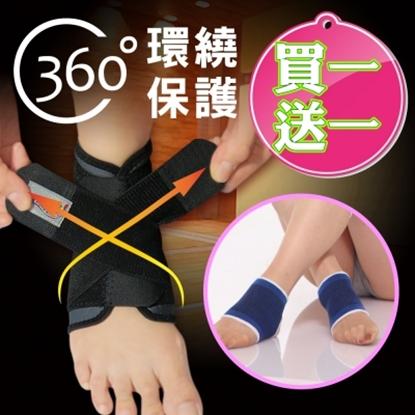 圖片 【JS嚴選】外銷歐美可調式竹炭專業活動護踝(宜AS5102送透氣護踝B)