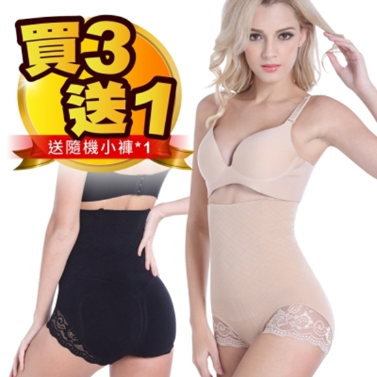 圖片 【JS嚴選】唯美女神一體成型無縫體雕塑身褲_超值3件組(802褲*3送隨機小褲*1)