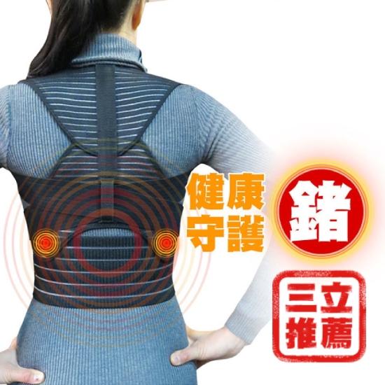 圖片 【JS嚴選】外銷韓國創新鍺元素矯姿帶-美