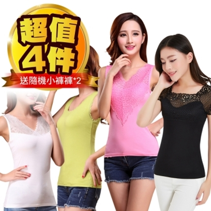 圖片 【JS嚴選】時尚流行美體內搭衣_超值4件組(送隨機小褲褲*2)