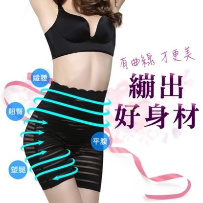 【JS嚴選】瞬塑穠纖繃帶塑身美尻五分褲_超值2件組(9682八位繃帶五分*2)