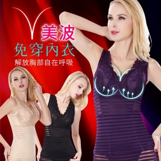 圖片 【JS嚴選】*免穿內衣*輕薄纖塑勻體性感繃帶塑衣(黛186*超值3件)