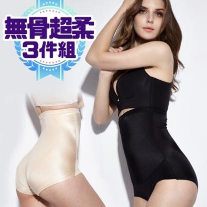 圖片 【JS嚴選】托斯卡尼柔嫩滑塑豐臀褲(貝5527滑塑褲*3件)