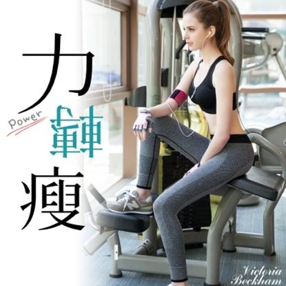 圖片 【JS嚴選】修身窈窕機能顯瘦運動健身瑜珈褲2件組