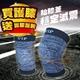 【JS嚴選】台灣製高效支撐專業麻花系運動護膝1對(麻花護膝+藍膝藍腕)
