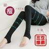 圖片 【JS嚴選】黃金絨刷毛九分踩腳褲襪超值五件組-美