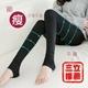 【JS嚴選】黃金絨刷毛九分踩腳褲襪超值五件組-美