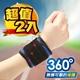【JS嚴選】台灣製蜂巢式高機能雙包覆護手腕(2入)