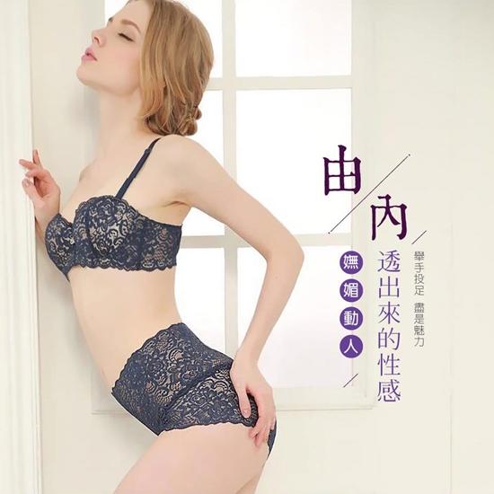 圖片 【JS嚴選】蕾絲魅肌纖體塑身褲超值十件組-美