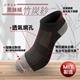 【JS嚴選】台灣製竹炭健康襪超值十二雙組-美