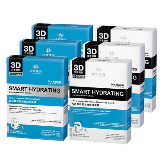 圖片 《台塑生醫》Dr's Formula丰潤肌保濕面膜6入組(玻尿酸*3盒+九胜肽*3盒)