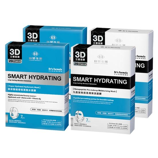 圖片 4入組《台塑生醫》Dr's Formula丰潤肌保濕面膜(玻尿酸*2盒+九胜肽*2盒)