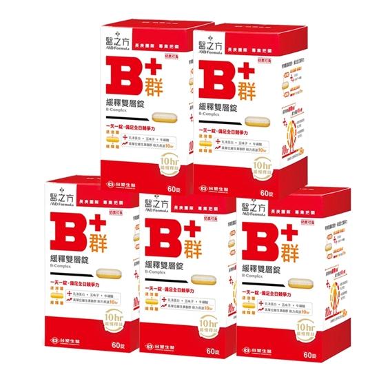 保健食品 台塑生醫 維生素b群