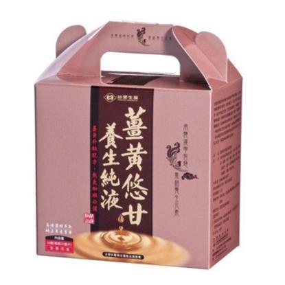 圖片 【台塑生醫】薑黃悠甘養生純液 (20ml x30瓶)