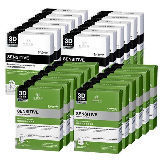圖片 《台塑生醫》DR'S FORMULA敏弱肌呵護面膜24入組((超微導*12盒+金盞花*12盒)