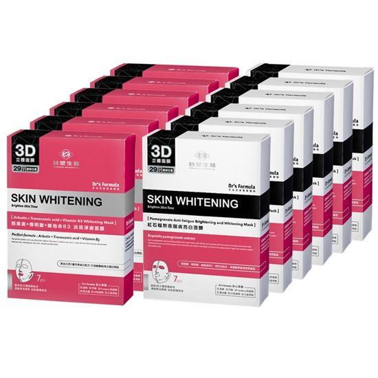 圖片 《台塑生醫》Dr's Formula亮白肌淨膚面膜12入組(熊果素*6盒+紅石榴*6盒)