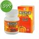 【台糖】南瓜籽油複方軟膠囊60粒(3瓶/組)