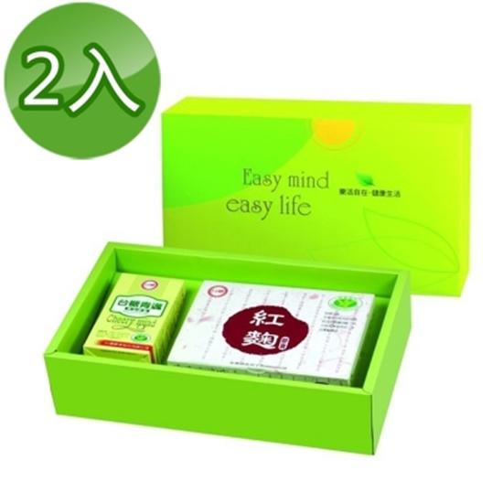 圖片 【台糖】元氣舒活保健禮盒(精選魚油+紅麴膠囊)(2盒/組)