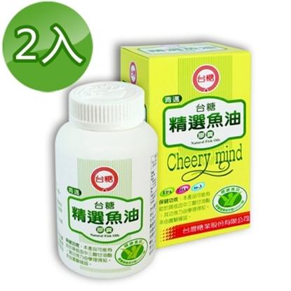 圖片 【台糖】精選魚油膠囊 (100錠/2瓶)