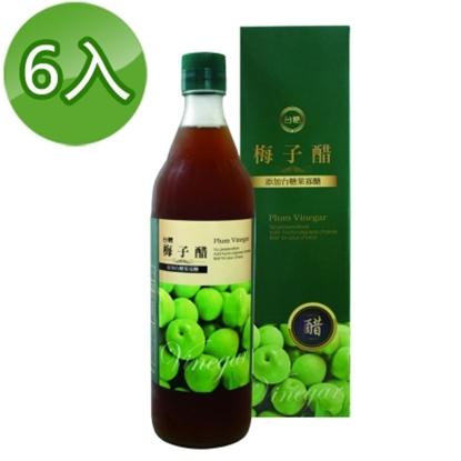 圖片 【台糖】梅子醋600ml(6瓶/組)