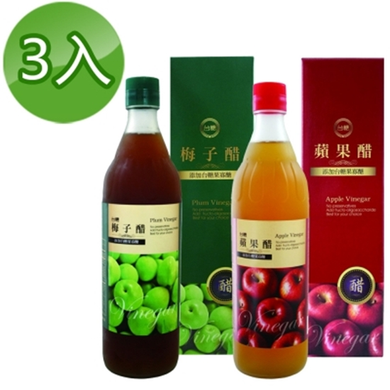 圖片 【台糖】水果醋600ml(蘋果醋*3瓶+梅子醋*3瓶)