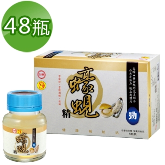 圖片 【台糖】蠔蜆精《62ml*48瓶/箱》