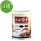 【台糖】三彩藜麥220g(3罐/組)