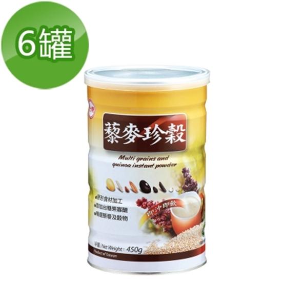 圖片 【台糖】藜麥珍穀450g(6罐/組)