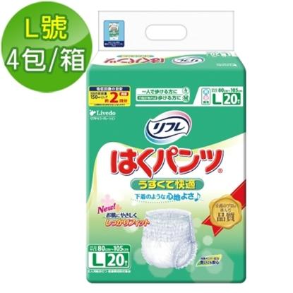 圖片 《麗護多Livedo》日本原裝進口褲型成人紙尿褲 L號 20片*(4包/箱)