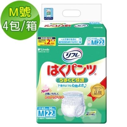圖片 《麗護多Livedo》日本原裝進口褲型成人紙尿褲 M號 22片*(4包/箱)