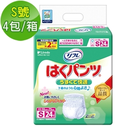 圖片 《麗護多Livedo》日本原裝進口褲型成人紙尿褲 S號 24片*(4包/箱)
