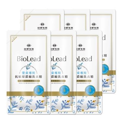 圖片 《台塑生醫》BioLead抗敏原濃縮洗衣精補充包 嬰幼兒衣物專用1kg(6包入)