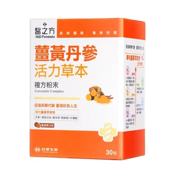 圖片 【台塑生醫】薑黃丹參活力草本複方粉末(30包/盒)