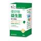 【台塑生醫】優舒敏益生菌複方膠囊(60錠/瓶)