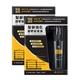 《台塑生醫》Dr's Formula髮根強化標靶促進液50ml*2入