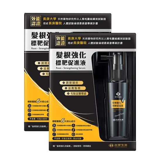 頭髮護理 養髮液