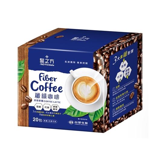圖片 【台塑生醫】纖韻咖啡食品-炭焙拿鐵( 20包入)