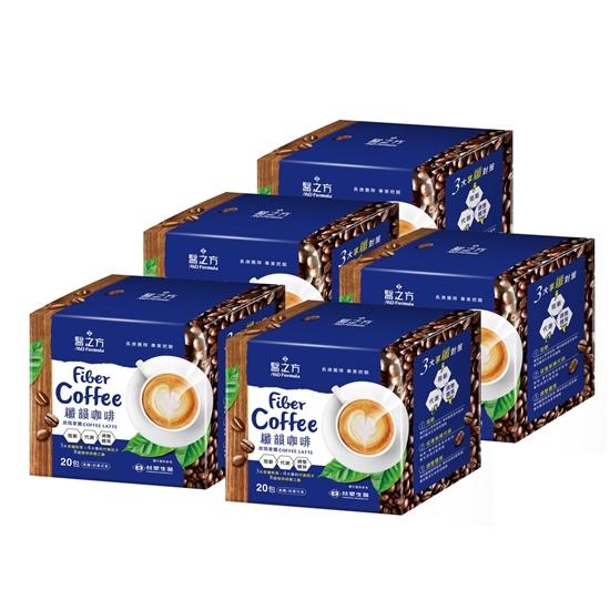 圖片 【台塑生醫】纖韻咖啡食品-炭焙拿鐵( 20包入)*5盒