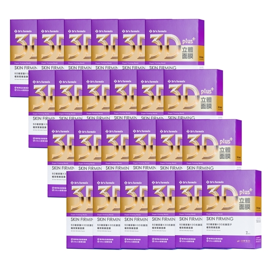 圖片 《台塑生醫》Dr's Formula 3D立體極效緊緻面膜(7片裝)*24盒入