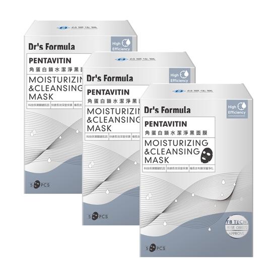 圖片 《台塑生醫》Dr's Formula角蛋白鎖水潔淨黑面膜(5片/盒)*3盒入
