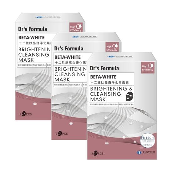 圖片 《台塑生醫》Dr's Formula十二胜肽亮白淨化黑面膜(5片/盒)*3盒入