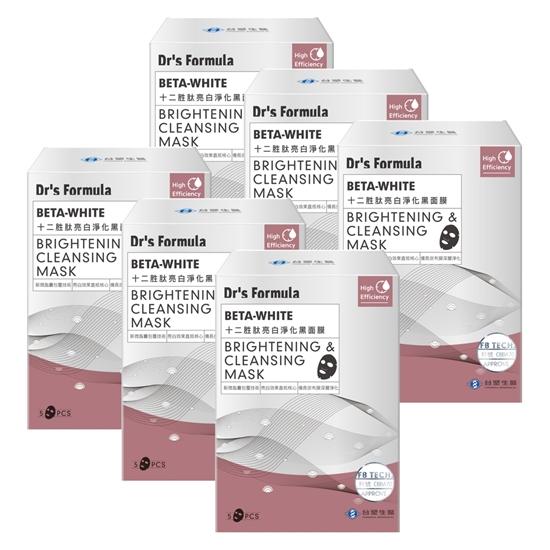 圖片 《台塑生醫》Dr's Formula十二胜肽亮白淨化黑面膜(5片/盒)*6盒入