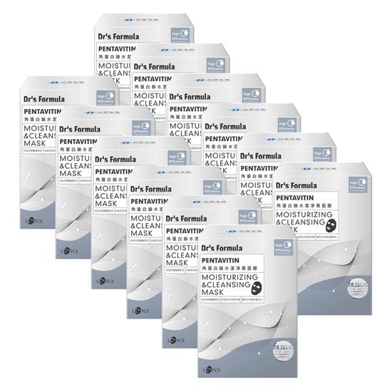圖片 《台塑生醫》Dr's Formula角蛋白鎖水潔淨黑面膜(5片/盒)*12盒入